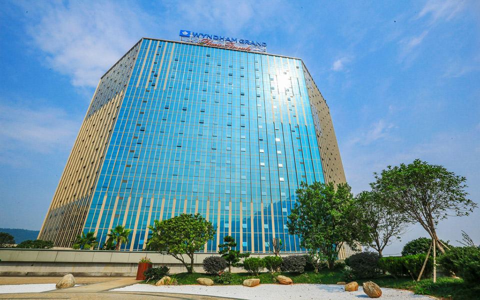 廣州市蘿崗區會議展覽中心